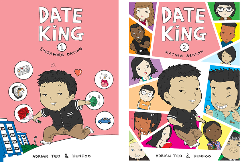 dateking 1&2 cover